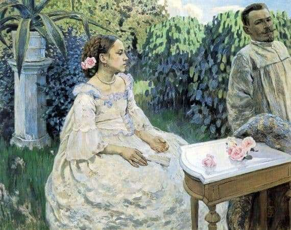 Description of the painting by Victor Borisov Musatov Self portrait with his sister