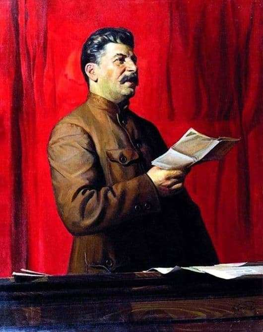 Description of the painting by Isaac Brodsky Portrait of Stalin