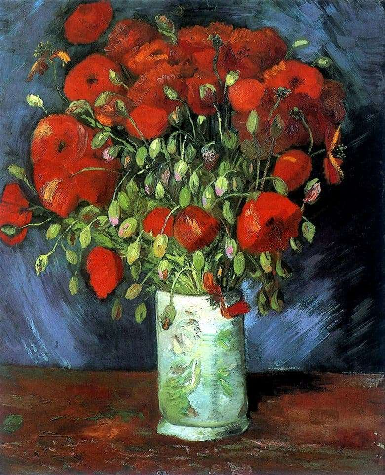 Description of the painting by Vincent Willem van Gogh Vase with red poppies