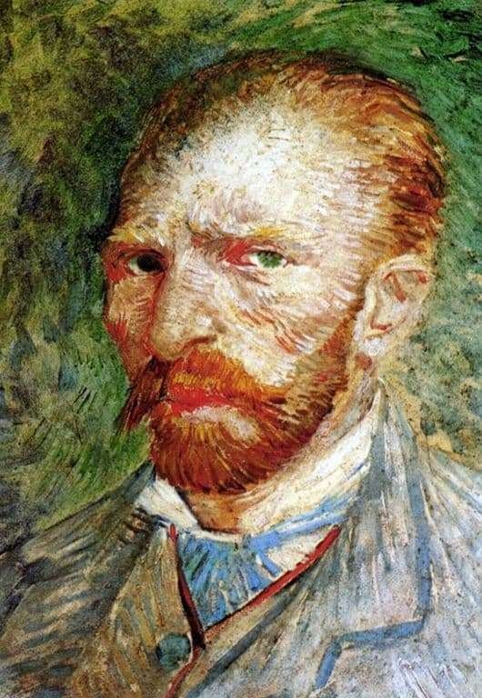 Description of the painting by Vincent Van Gogh Self portrait