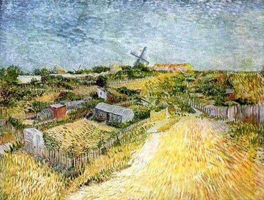 Description of the painting by Vincent van Gogh View of Montmartre