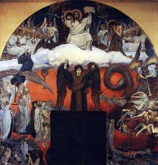 Description of the painting by Victor Vasnetsov Last Judgment