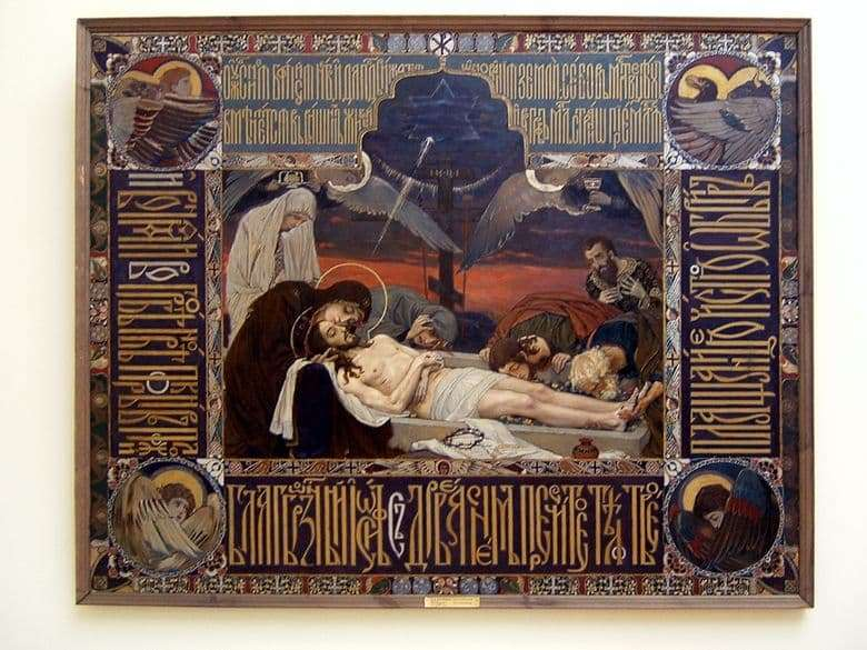 Description of the painting by Victor Vasnetsov The Shroud (Laying in a coffin)