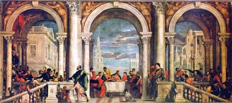 Description of the painting by Paolo Veronese The Last Supper