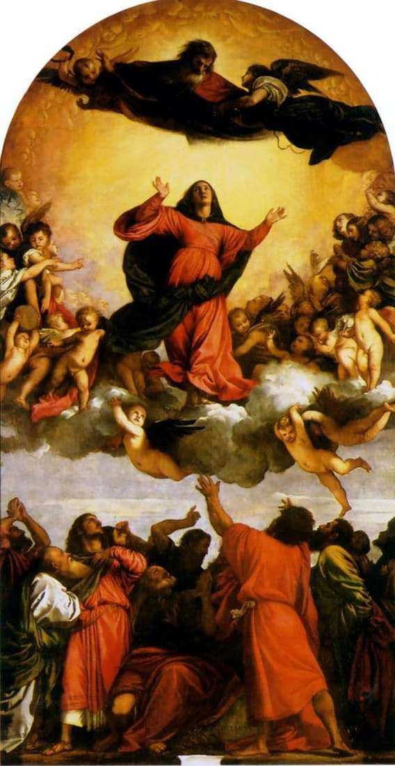 Description of the painting by Titian Vecellio Assunta (Ascension of the Virgin Mary)
