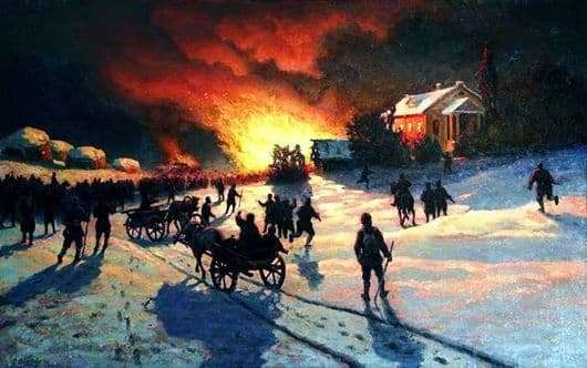 Description of the painting by Efim Volkov Fire