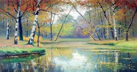 Description of the painting by Efim Volkov Autumn Landscape
