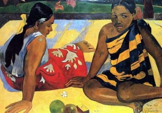 Description of the painting by Paul Gauguin Women of Tahiti