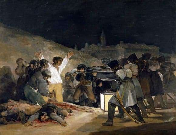Description of the painting by Francisco de Goya The shooting of the rebels