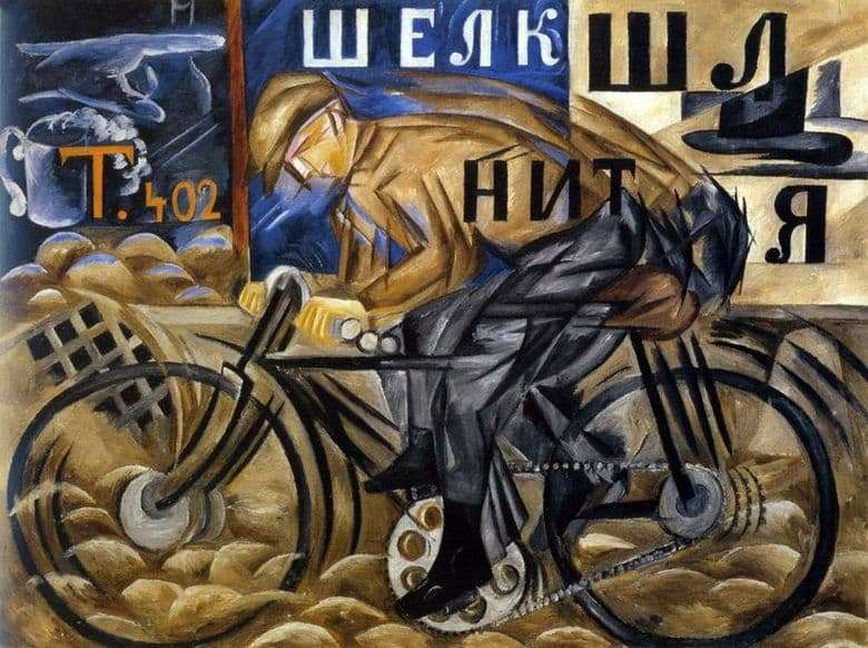Description paintings by Natalia Goncharova Cyclist