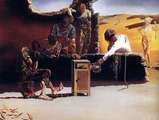 Description of the painting by Salvador Dali Cardinal