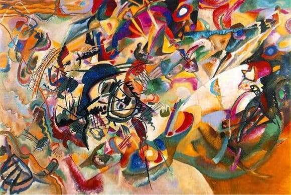 Description of the painting by Wassily Kandinsky Abstraction