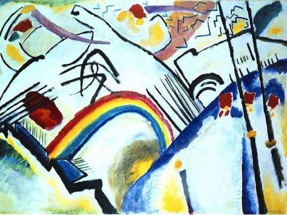 Description of the painting by Wassily Kandinsky Cossacks