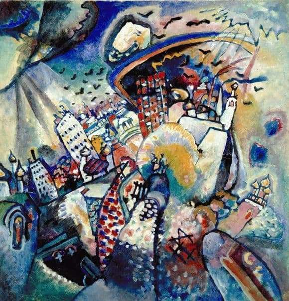 Description of the painting by Vasily Kandinsky Moscow. The Red Square