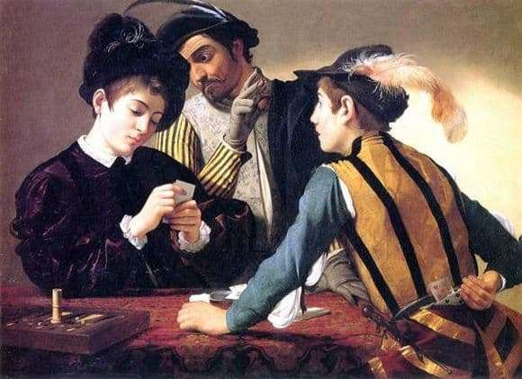Description of the painting by Caravaggio Shuler