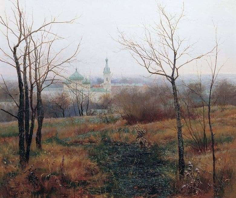 Description of the painting by Konstantin Pervukhin Autumn is running out