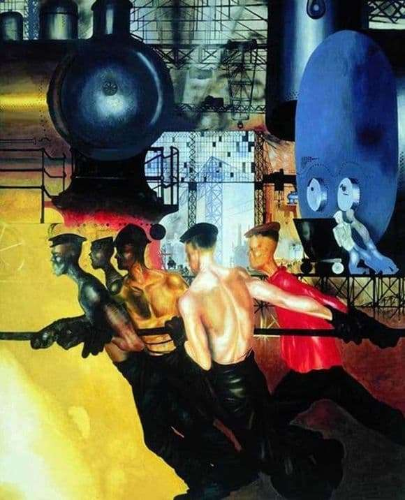 Description of the painting by Yuri Pimenov Give heavy industry!