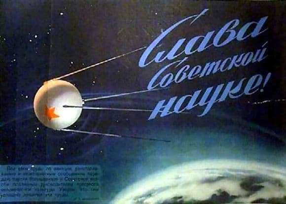 Description of the Soviet poster Glory to Soviet science