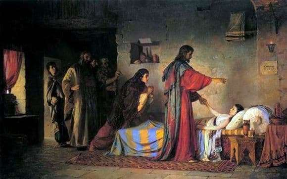 Description of the painting by Vasily Polenov Resurrection of Jairuss Daughter