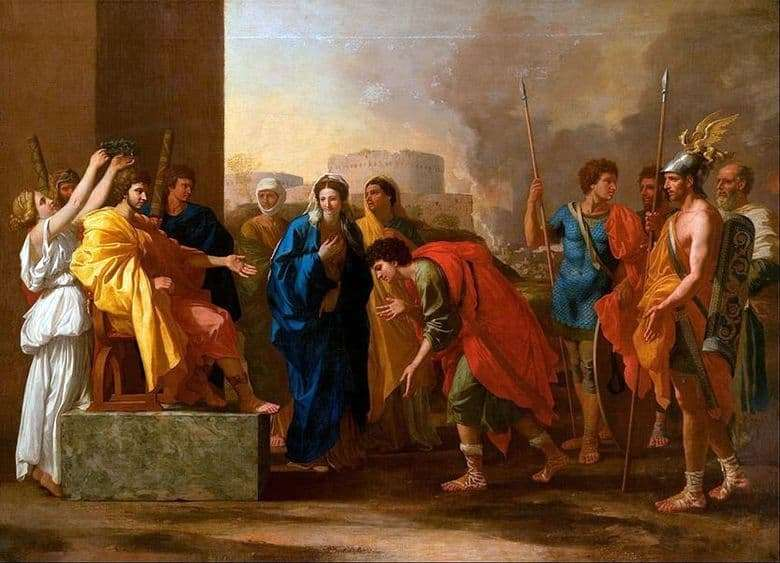 Description of the painting by Nicolas Poussin The generosity of Scipio