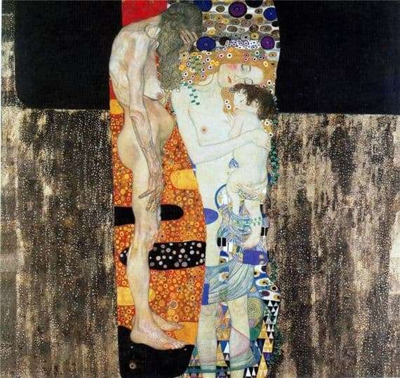 Description of the painting by Gustav Klimt Three ages of women