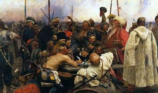 Description of the painting by Ilya Repin Cossacks writing a letter to the Turkish Sultan