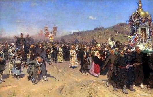 Description of the painting by Ilya Repin Religious Procession in the Kursk Province