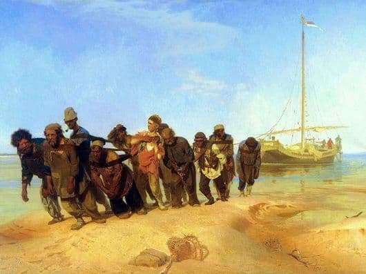 Description of the painting by Ilya Repin Burlaks on the Volga