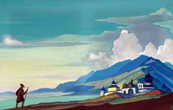 Description of the painting by Nicholas Roerich Wanderer of the Light City