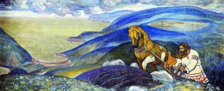 Description of the painting by Svyatoslav Roerich Mikula Selyaninovich