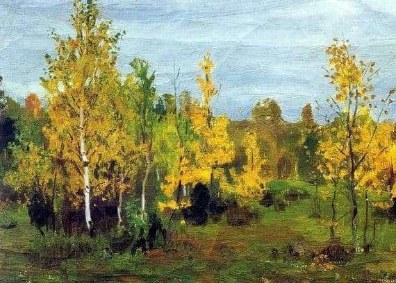 Description of the painting by Arkady Rylov Autumn Landscape