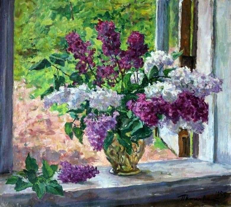 Description of the painting by Peter Konchalovsky Lilac at the window (1955)
