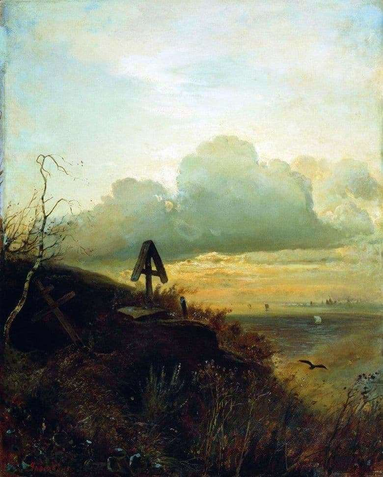 Description of the painting by Alexei Savrasov Tomb on the Volga