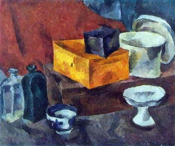 Description of the painting by Peter Konchalovsky Still Life