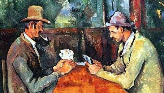 Description of the painting by Paul Cezanne Card Players
