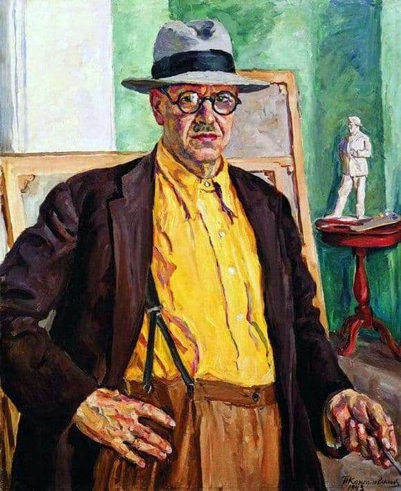 Description of the painting by Peter Konchalovsky Self portrait