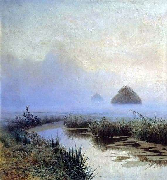 Description of the painting by Nikolai Sergeev Fog