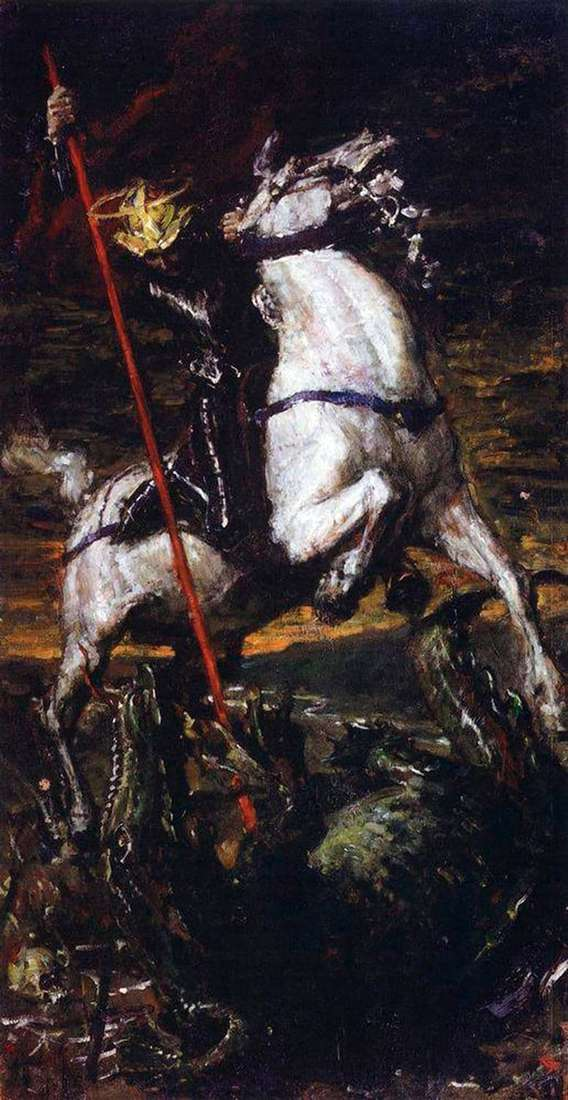 Description of the painting by Valentin Serov George the Victorious