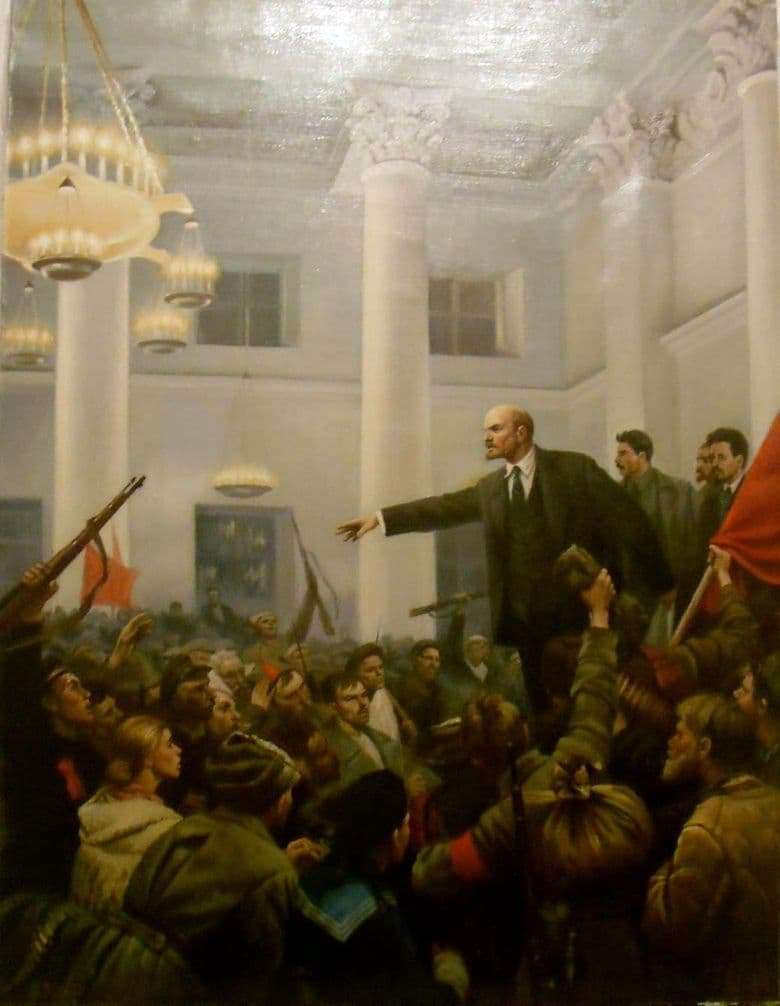 Description of the painting by Vladimir Serov V. I. Lenin proclaims Soviet power