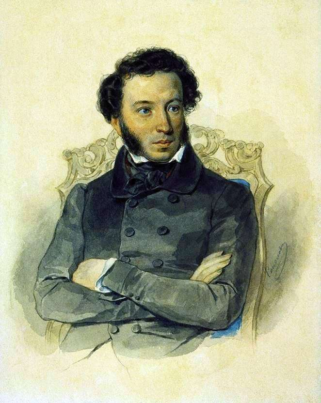Description of the painting by Peter Sokolov Portrait of Pushkin