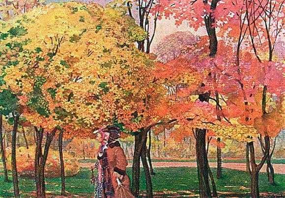 Description of the painting by Konstantin Somov Autumn