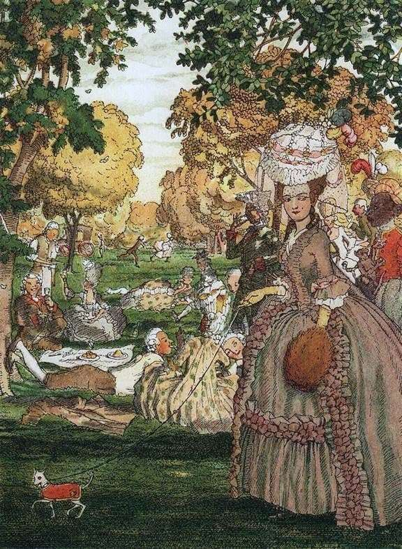 Description of the painting by Konstantin Somov Picnic