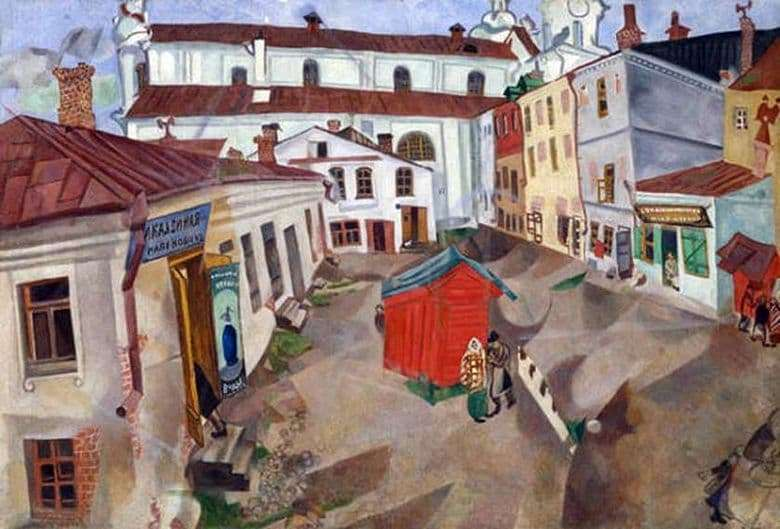 Description of the painting by Marc Chagall Vitebsk, Market Square