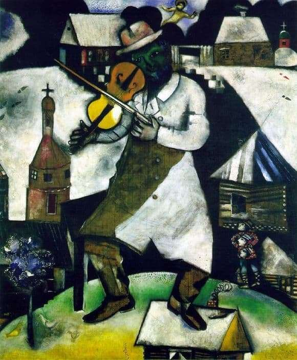 Description of the painting by Marc Chagall Violinist