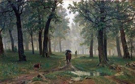 Description of the painting by Ivan Shishkin Rain in an oak forest