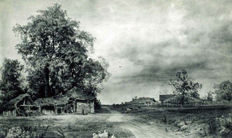 Description of the painting by Ivan Shishkin Village
