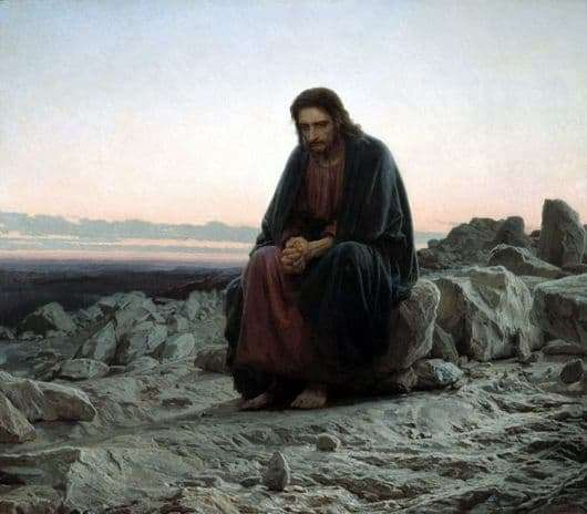 Description of the painting by Ivan Kramsky Christ in the desert