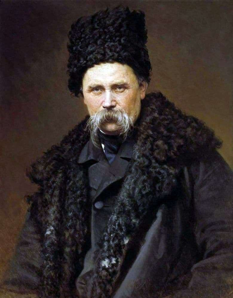 Description of the painting by Ivan Kramsky Portrait of the poet and artist Taras Shevchenko G.