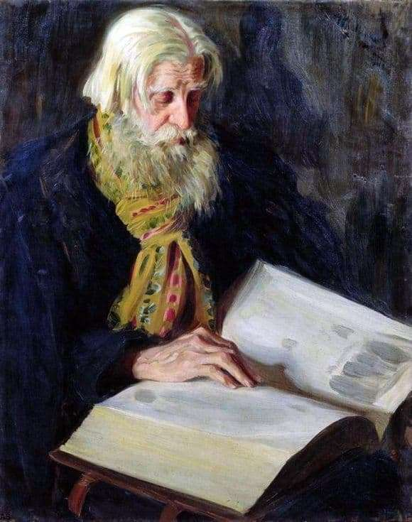 Description of the painting by Ivan Kulikov The Old Man Reading (Portrait of an Old Believer)