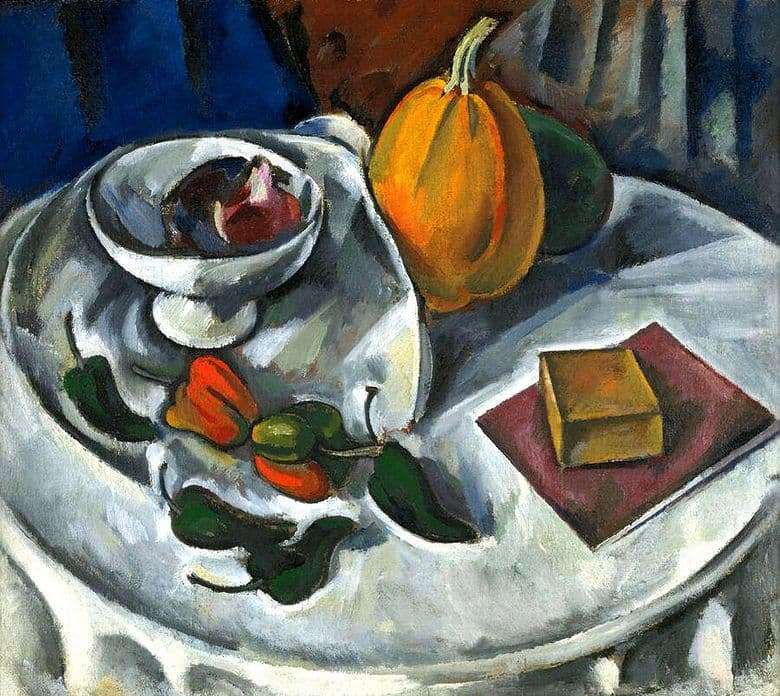 Description of the painting by Alexander Kuprin Still life with a pumpkin